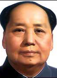 mao tse tung essay 2018/1/5 mao tse-tung was a principal chinese marxist theorist, a soldier and a statesman who commanded china's communist revolution he was the leader of the chinese communist party from 1935 he was chairman of the people's republic of china from 1949 until his death on 1959 mao was born in a farming.
